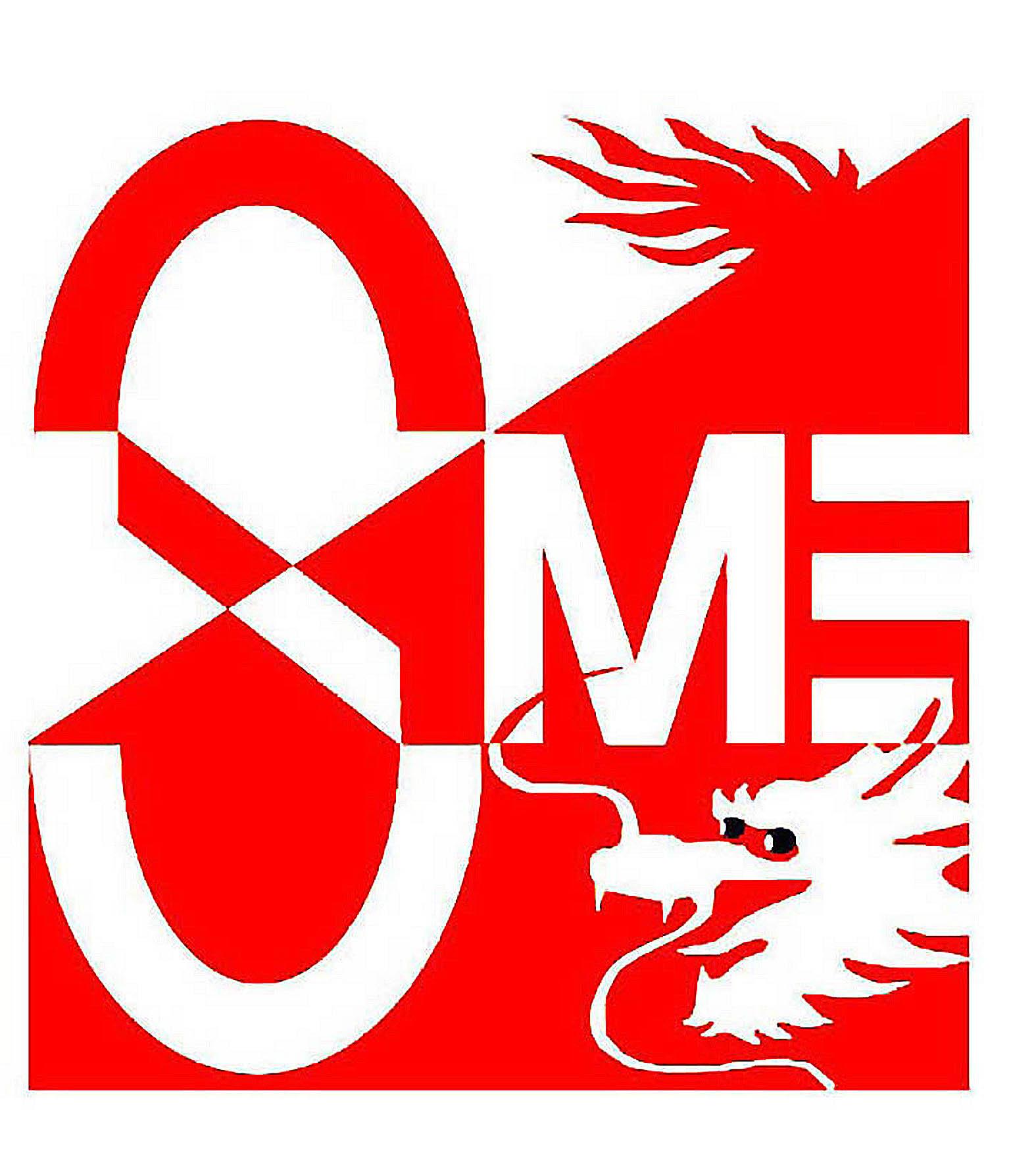 华基SME