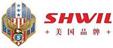 SHWIL闪威