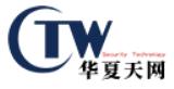 CTW/华夏天网