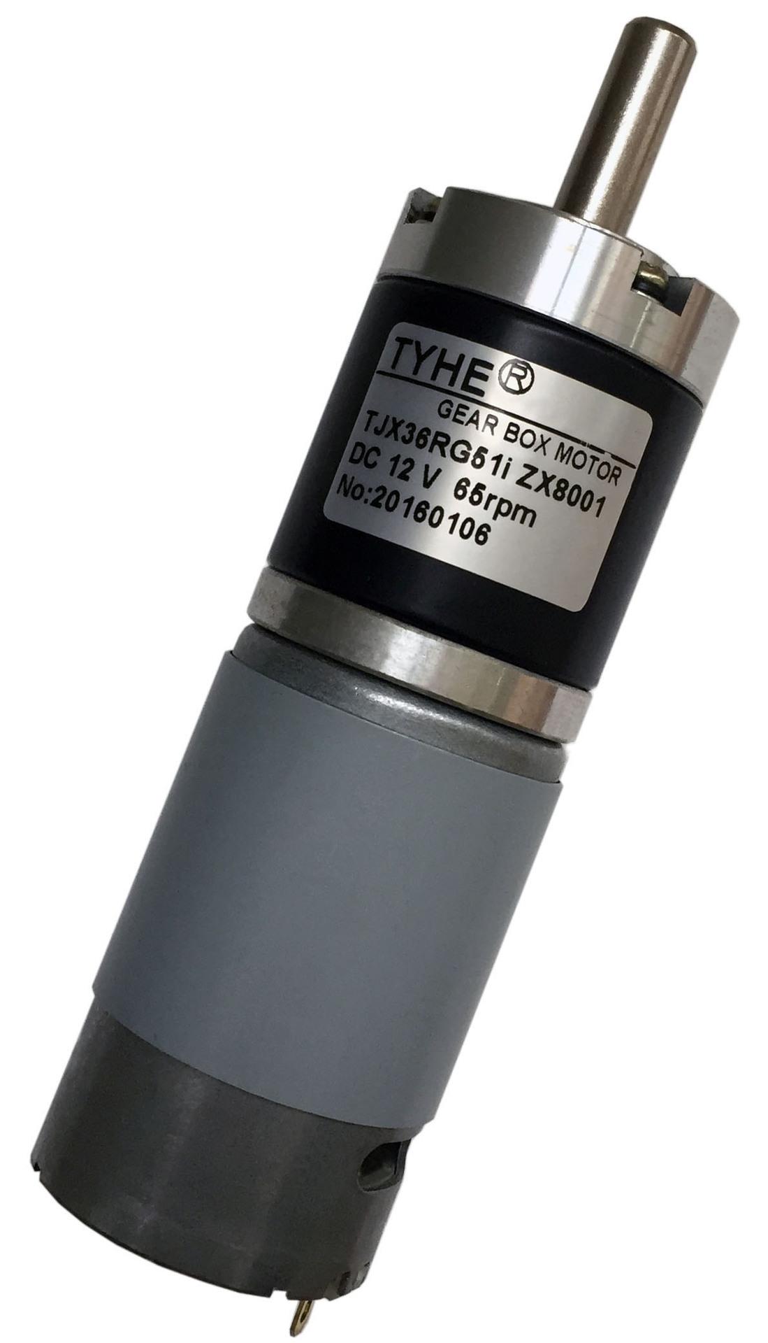 TJX36RG-zp5