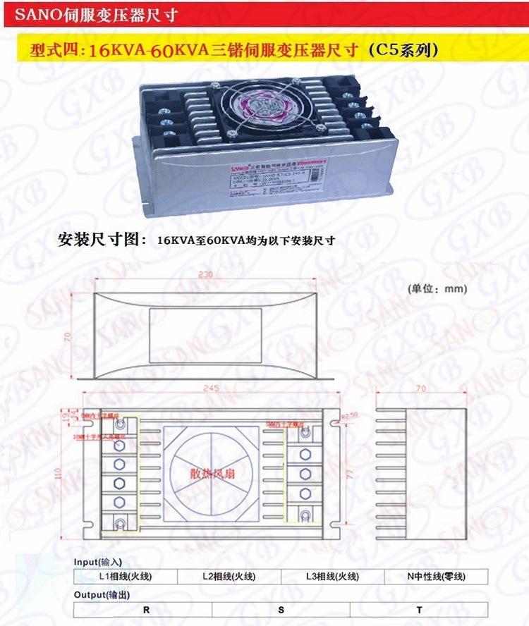 35KVA三锘SANO伺服变压器IST-C5-350-R伺服电子变压器选型表