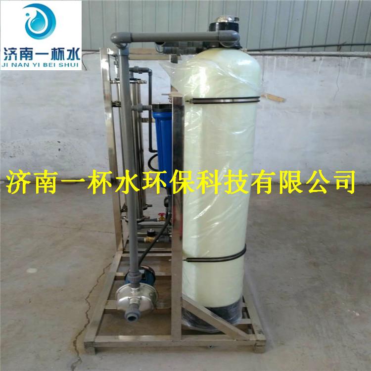 RO-500单级反渗透纯水机1.jpg