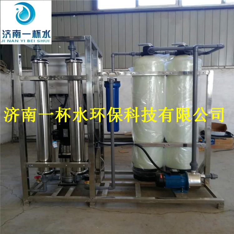 RO-500单级反渗透纯水机3.jpg