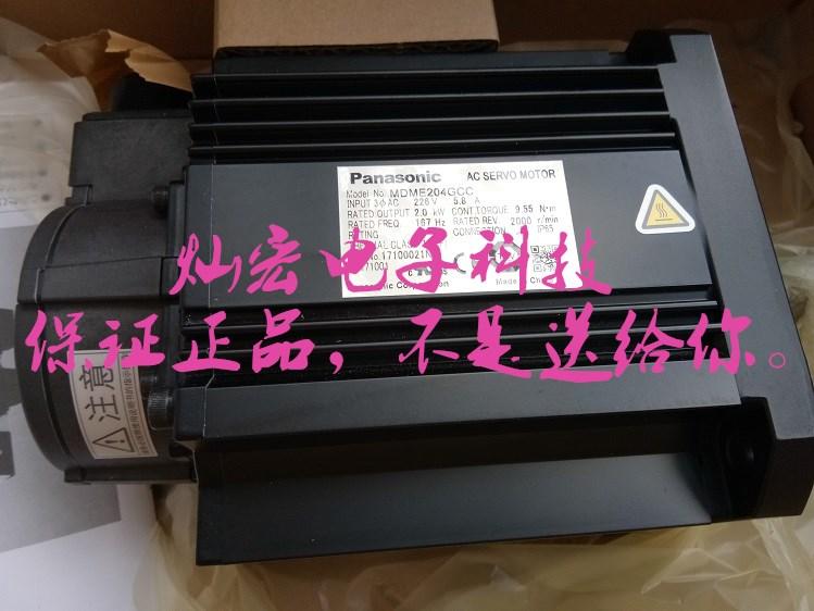 3松下伺服电机MDME204GCC_副本.jpg