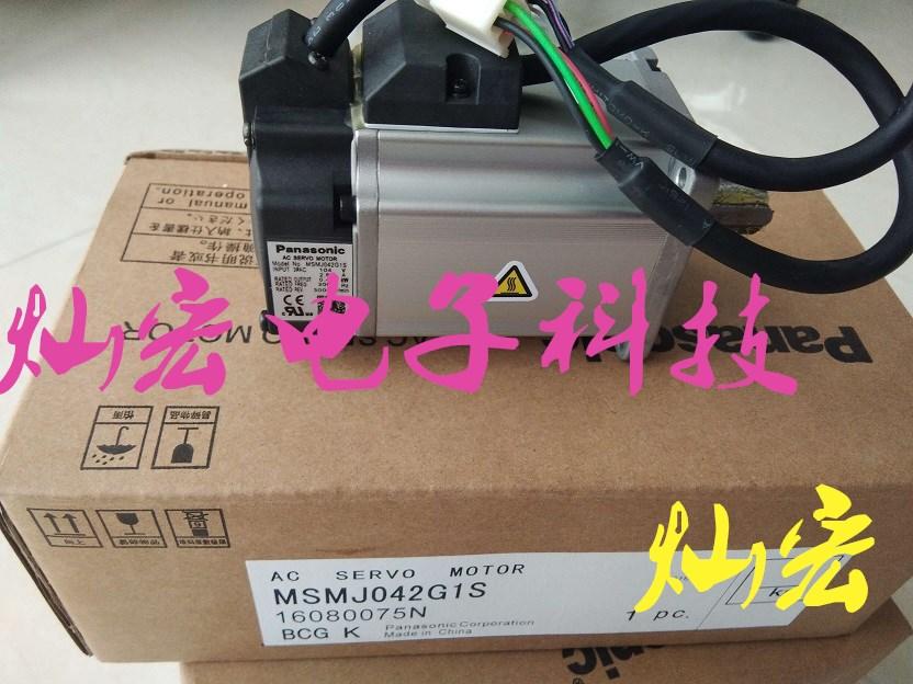1松下电机MSMJ042G1S_副本.jpg