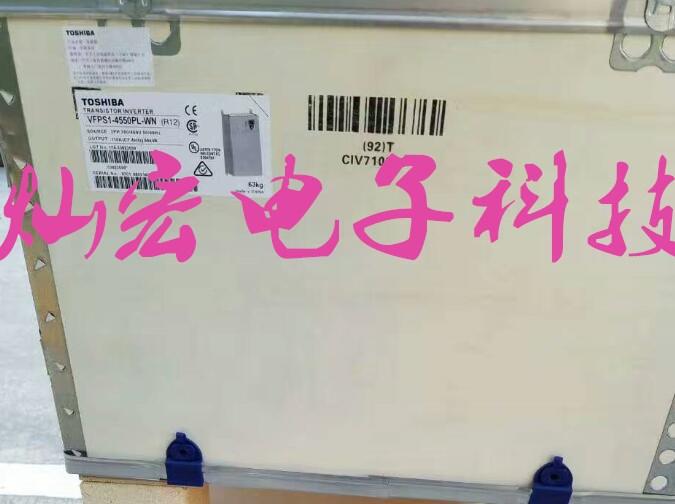 1东芝变频器VFS1-4550PL-WN_副本.jpg