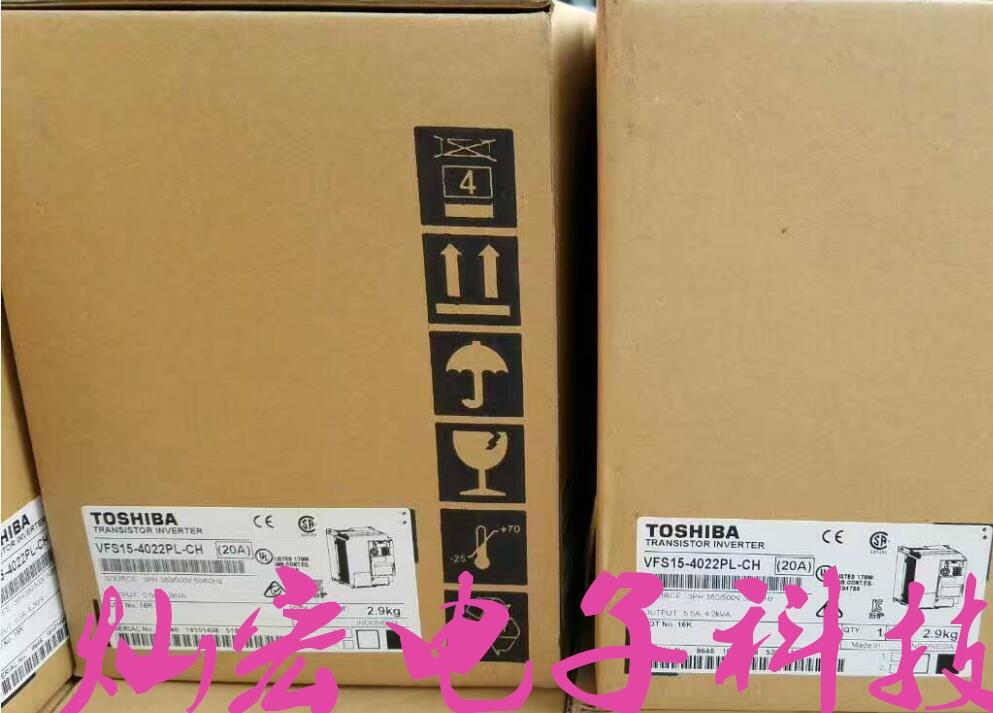 1东芝变频器VFS15-4022PL-CH_副本.jpg