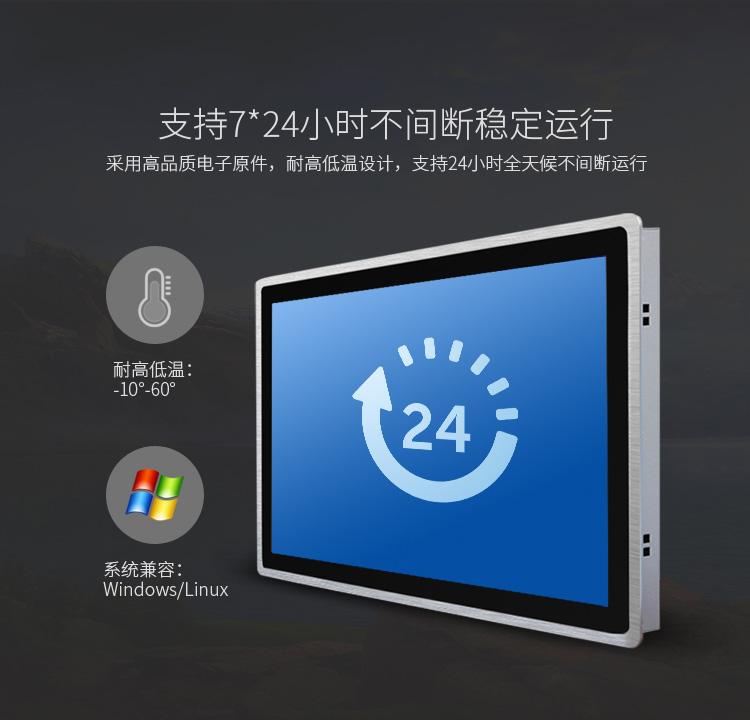 3mm嵌入式显示器详情_13.jpg