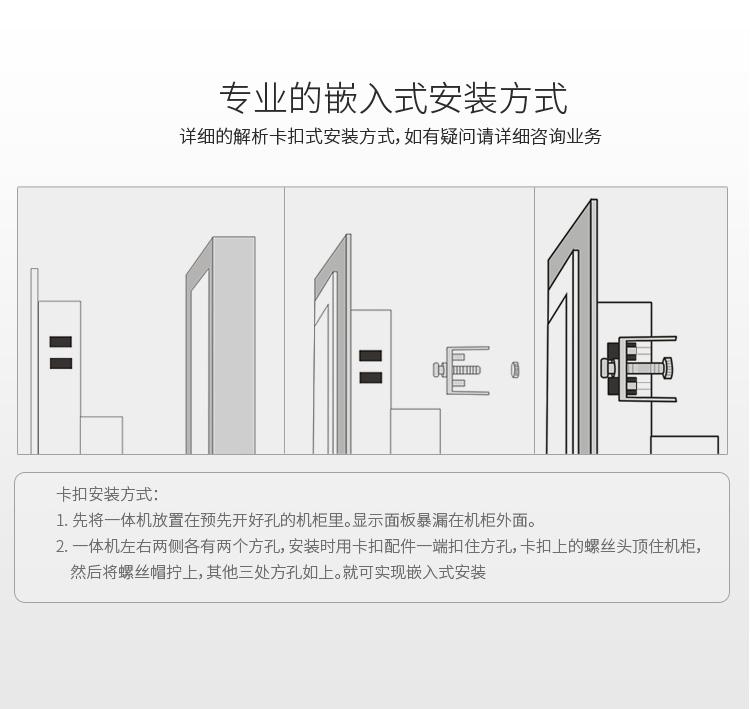 3mm嵌入式显示器详情_16.jpg