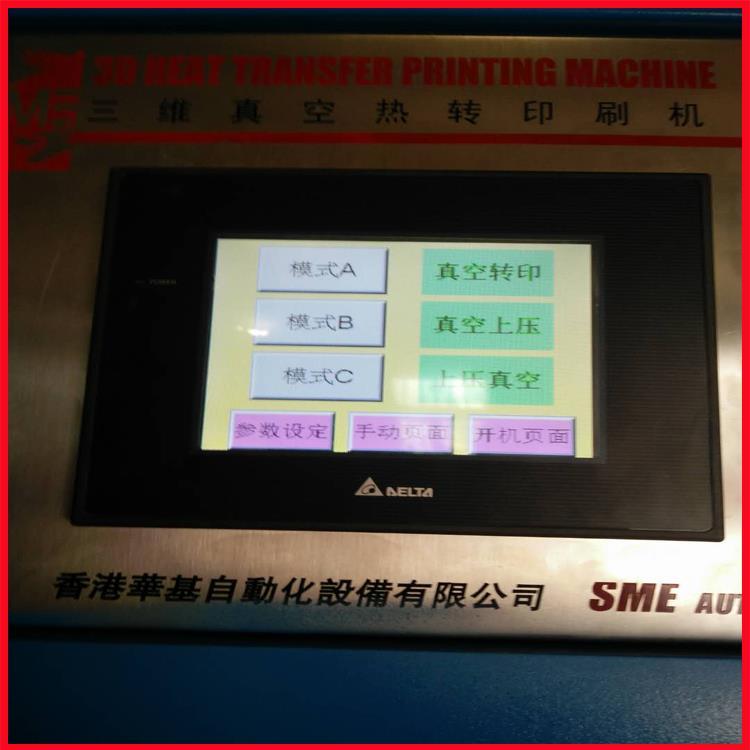 台达PLC触摸屏控制器一套吸塑机配件可编程控制器