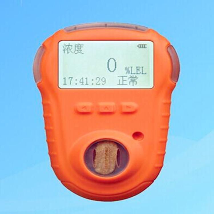 供应HKP820便携式可燃气体检测仪 可燃气体报警器
