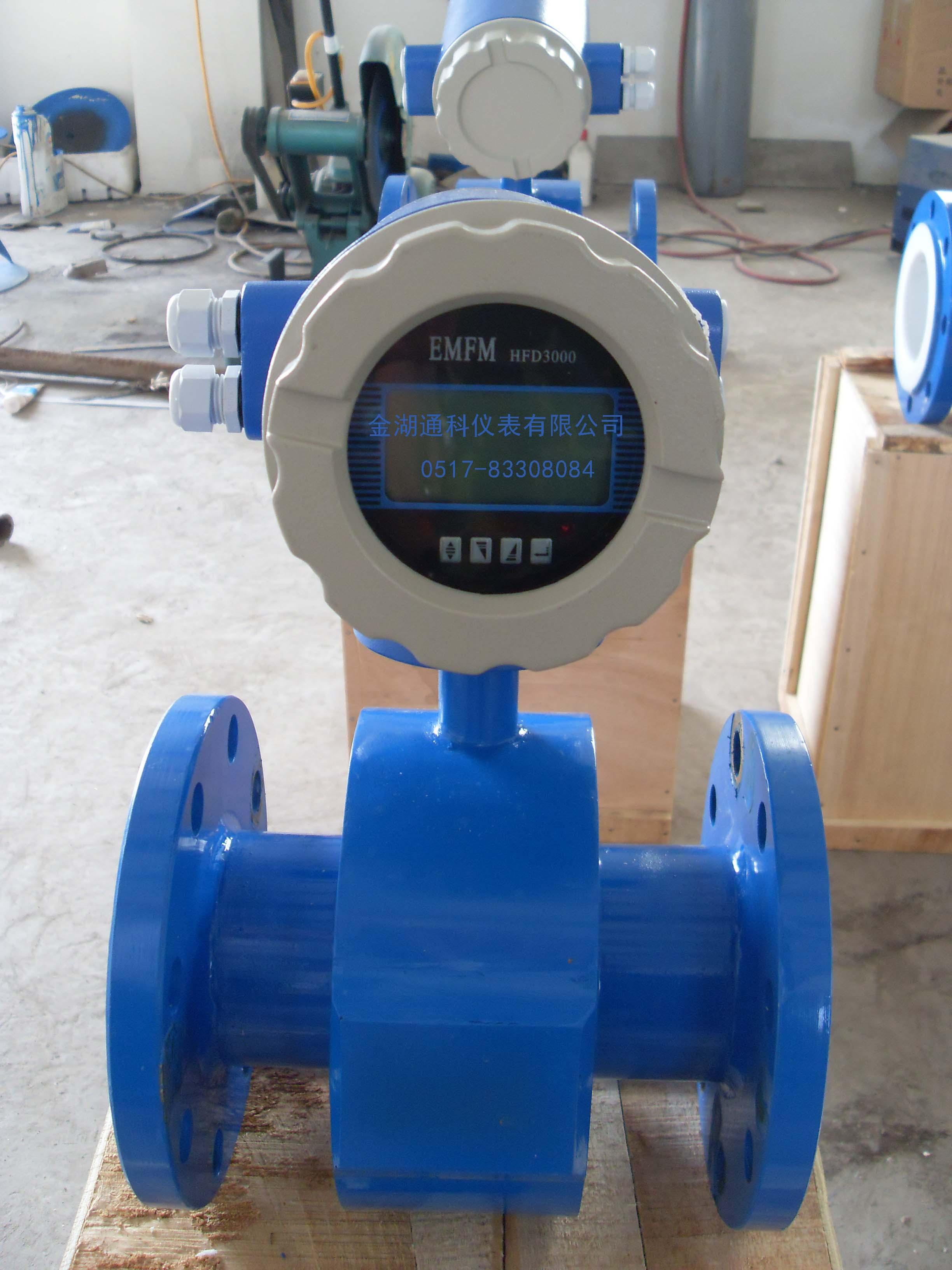 厂家特价 电磁流量计 污水流量计 硝酸流量计 高精度流量计 包邮