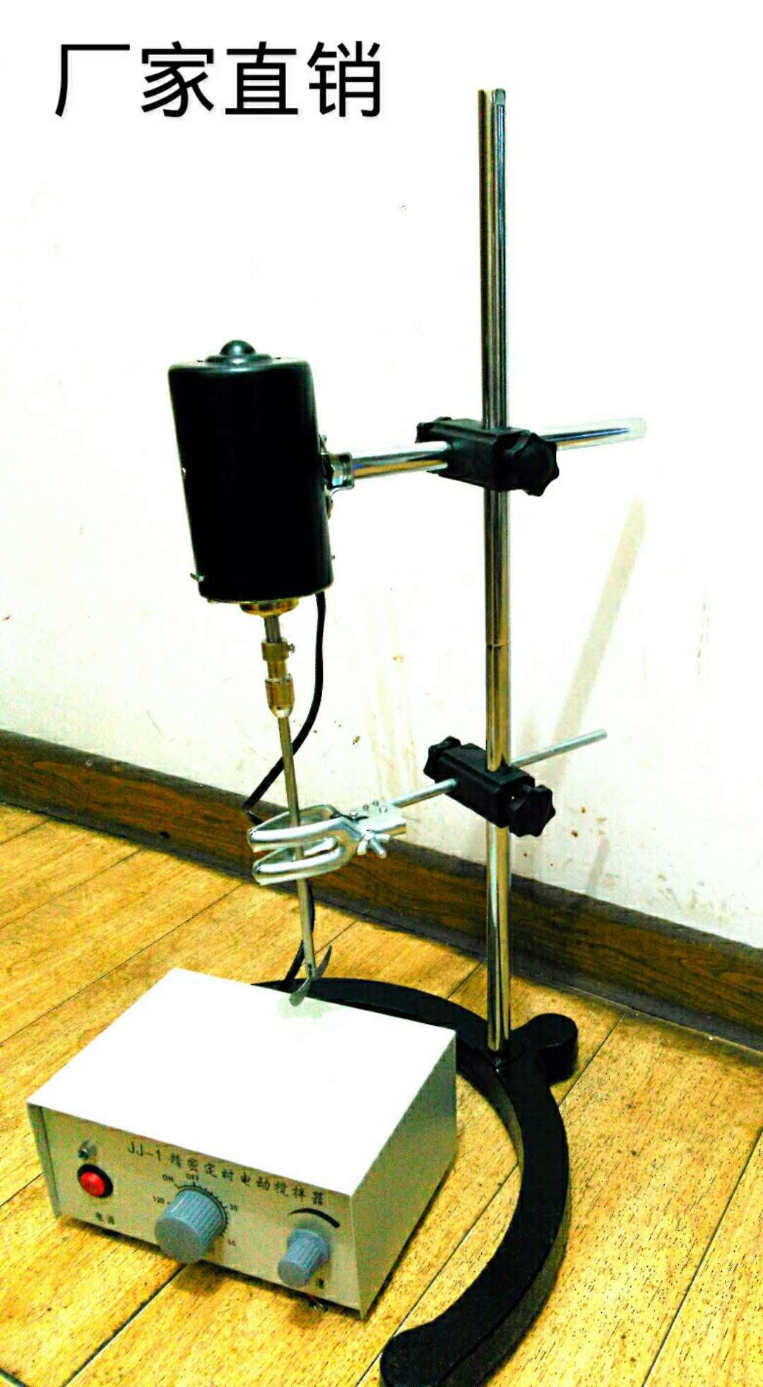 厂家供应精密增力电动搅拌器