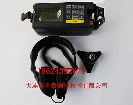 大连测漏仪听漏仪JT-3000厂家直销SSY