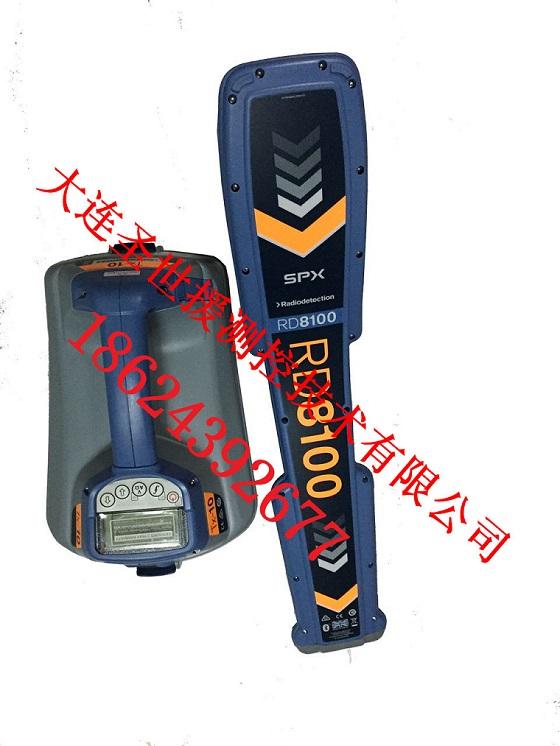大连雷迪金属管线探测仪RD8100优惠促销SSY