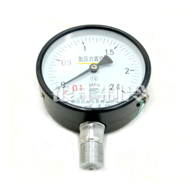 郑州制冷设备/抗震氨压力真空表厂家直销/氨压力真空表