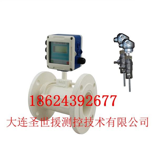 TUC-2000C大连工业用超声波热量表生产批发SSY