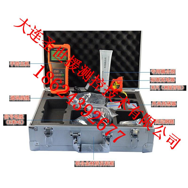 大连手持式超声波流量计TUF-2000H质优价廉SSY