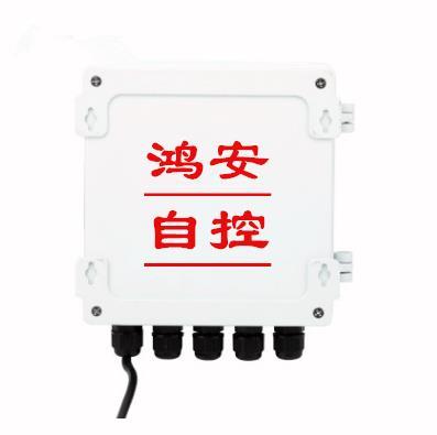 壁挂式超声波流量计传感器 外贴式热能表液体水流量计探头管道式