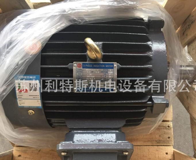 AEEP-132M-4I-10HP-7.5KW冷却塔电机LIANGCHIMOTOR良机