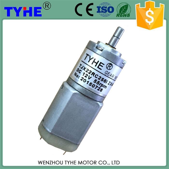 现货直径22mm微型直流减速有刷电机低转速大扭矩可定制