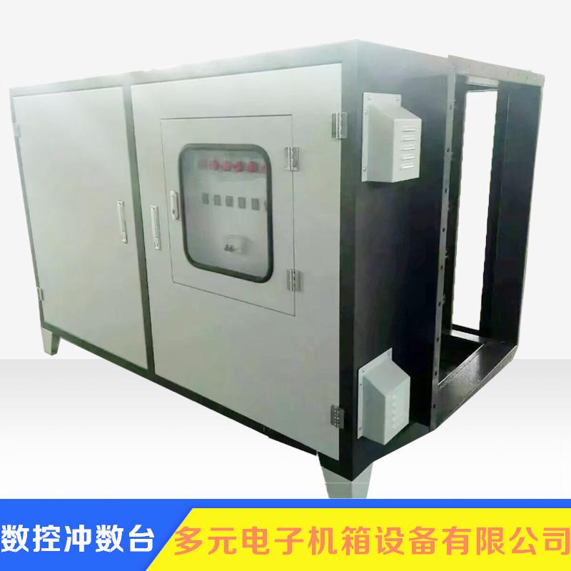 厂家专业加工 机箱机柜 非标机箱 钣金外壳 不锈钢外壳