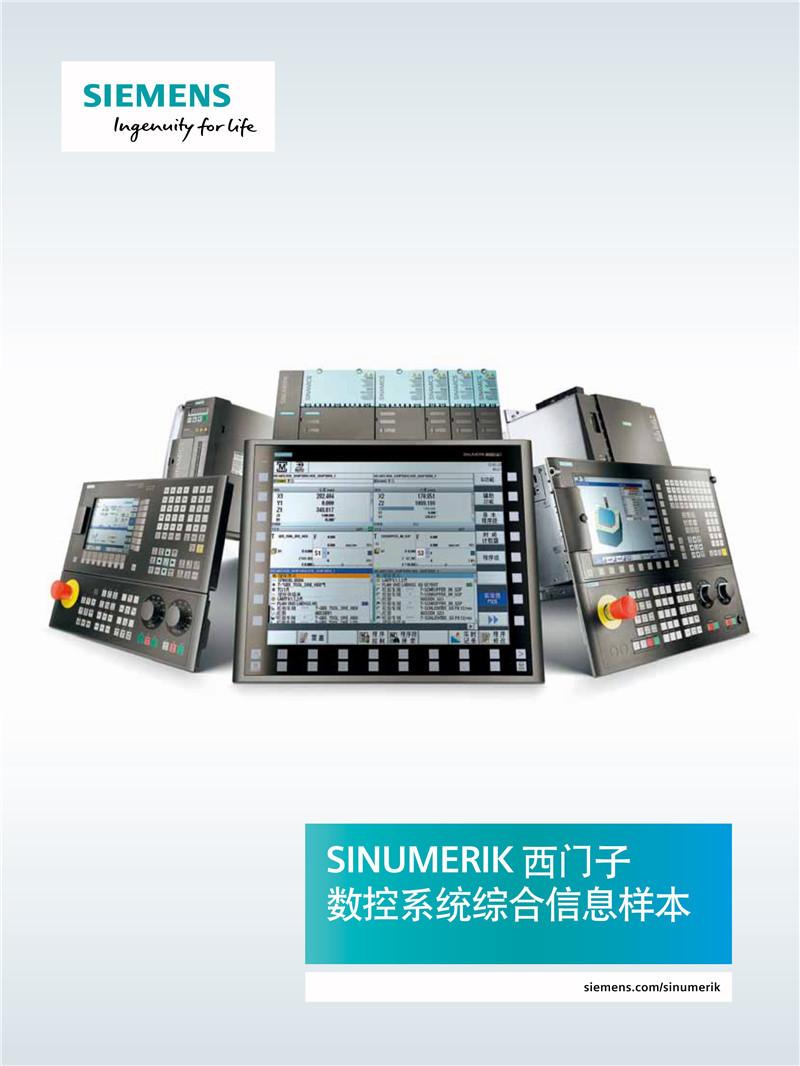 SIMODRIVE 611 2轴机架式控制模块6SN1118-0DK23-0AA0/0AA1/0AA2