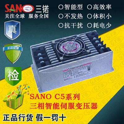40KVA三锘SANO伺服变压器IST-C5-400-R伺服电子变压器380V转200V