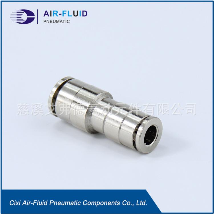 厂家直销 气管接头 全铜镀镍快速接头 耐高温
