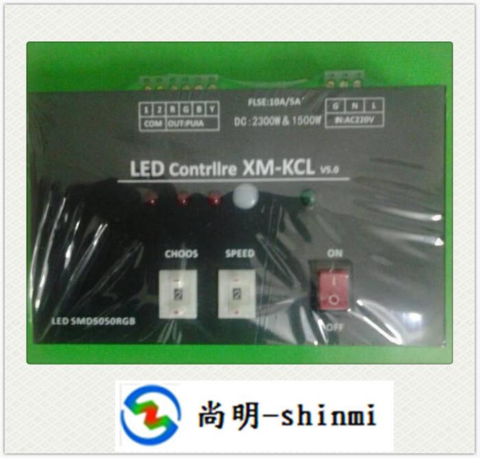工程定制2300wRGB高压LED灯带控制器 大功率高压led灯条控制器