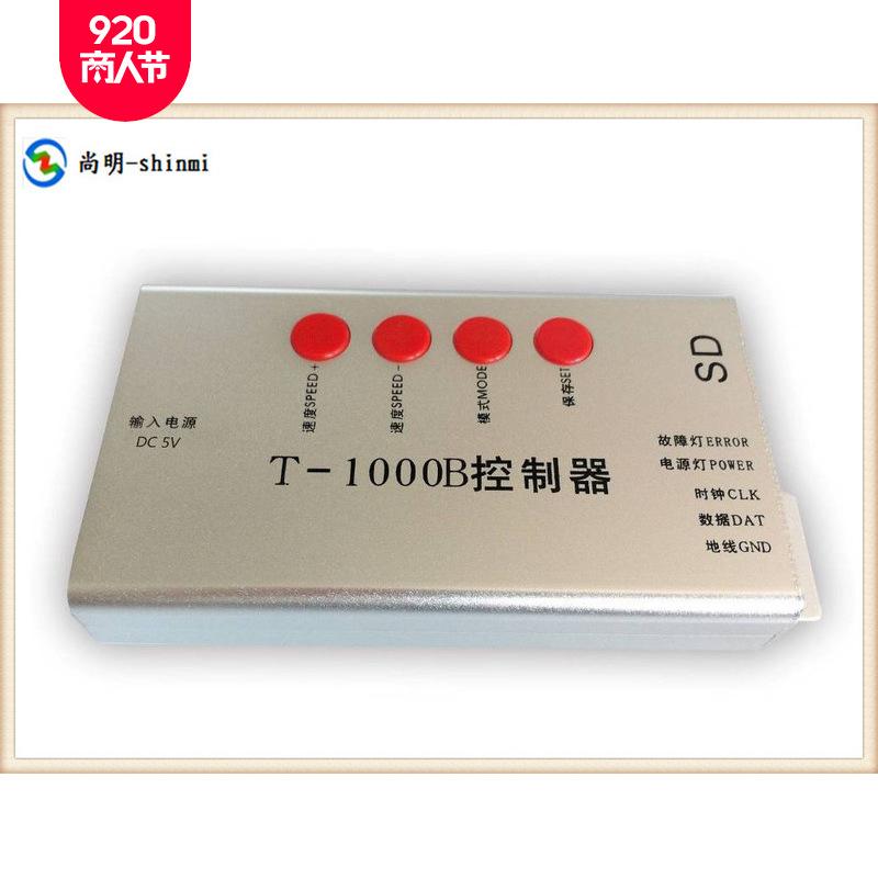SD卡编程幻彩LED灯条控制器 点控2048像素T-1000B控制器