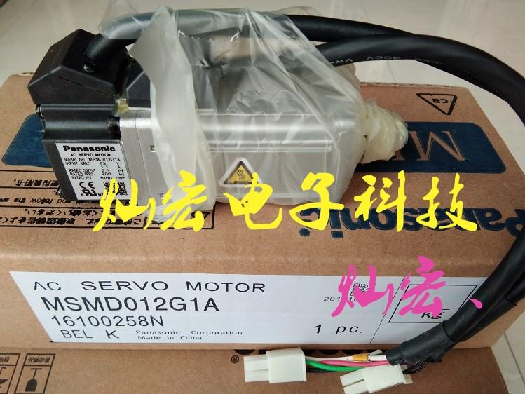 松下伺服电机MDME302SCD MDME302SCDM MDME302SCG MDME302SCGM