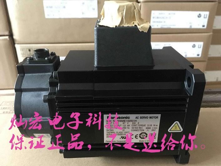 松下伺服电机MDME504G1C MDME504G1D MDME504G1G MDME504G1H