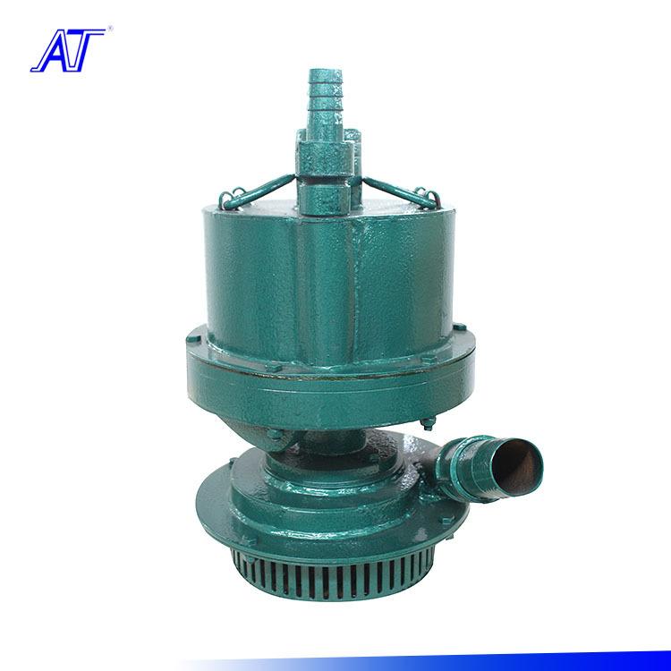 安泰泵业 七台河矿用泵BQS20-50-7.5/N矿用防爆潜水泵厂家