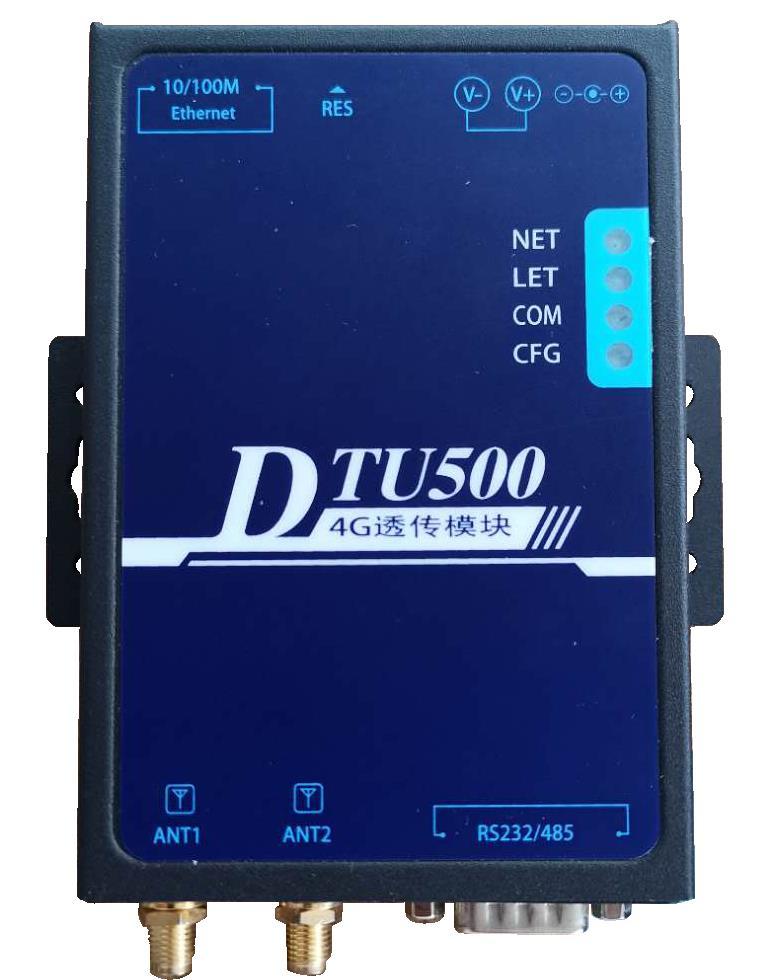 串口服务器DTU500