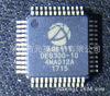 HDMI方案商,元英代理产品 AG7110, HDMI切换器主控1.4