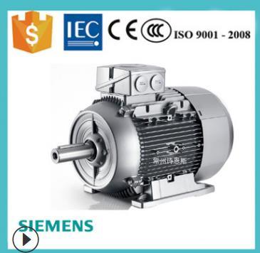 正品西门子高效低压电动机 1LE0001铸铁马达 SIEMENS 5.5KW 现货