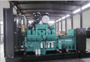 康明斯柴油发电机组发电机组柴油生产厂家直销800KW千瓦全铜电机