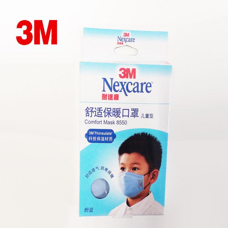 3M耐适康舒适保暖口罩秋冬防寒防风面罩纯棉加厚口罩透气防尘面罩