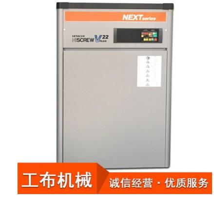 日立空压机HITACHI空气压缩机OSP-22VAN