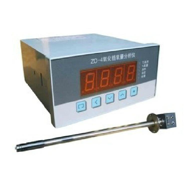 氧化锆探头,氧分析仪在线氧气检测报警仪,<700度低温型国内包邮