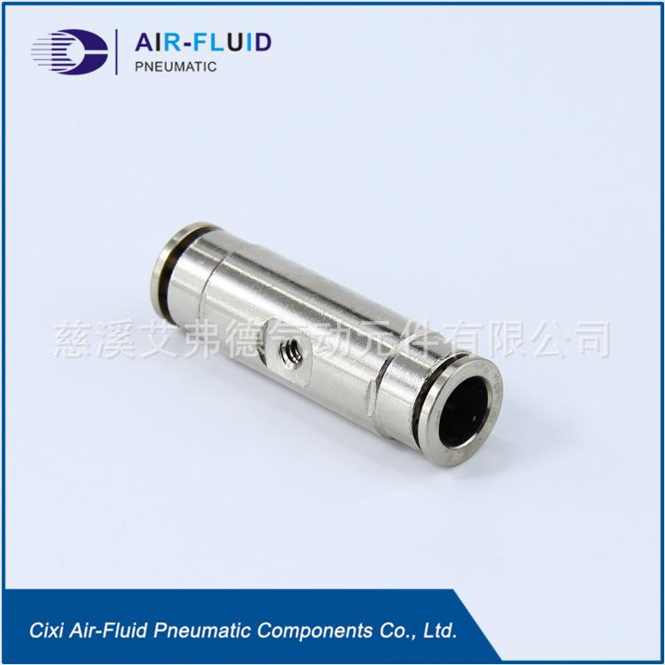 艾弗德厂家高压加湿接头 高压雾化接头 高压降温接头 混批