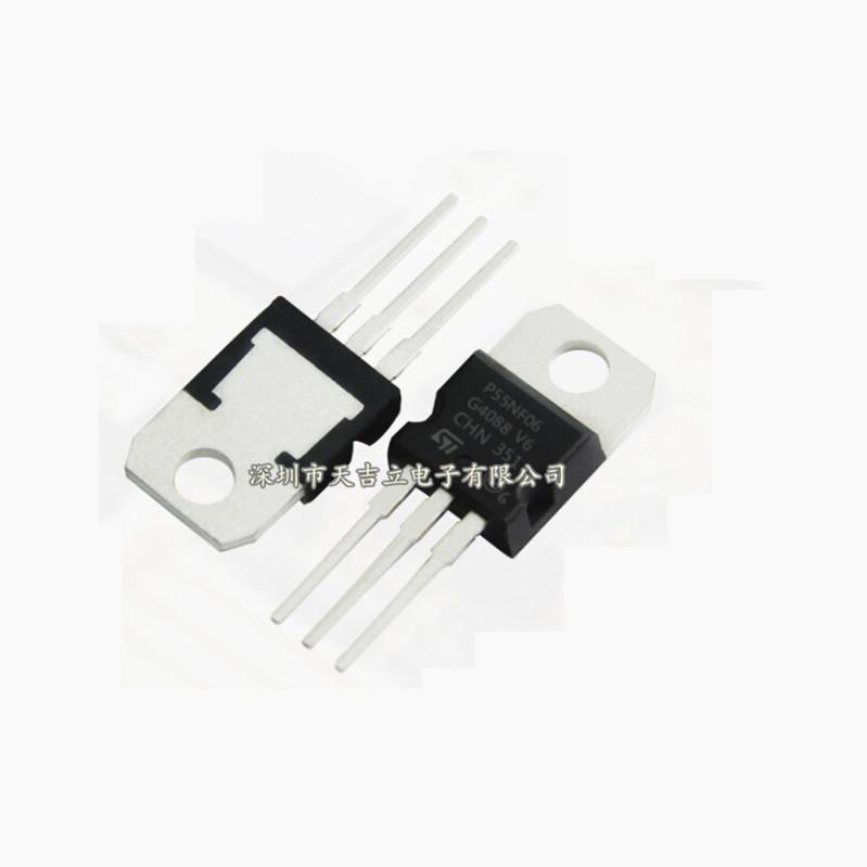 电子元器件STP55NF06/P55NF06 TO-220  场效应管 N沟道