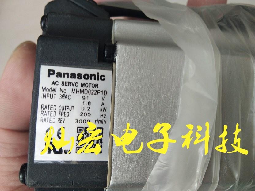 松下伺服电机MFME154S1C MFME154S1D MFME154S1G MFME154S1H