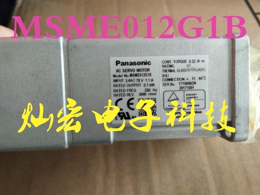 松下伺服电机MGME454G1H MGME454S1C MGME454S1D MGME454S1G