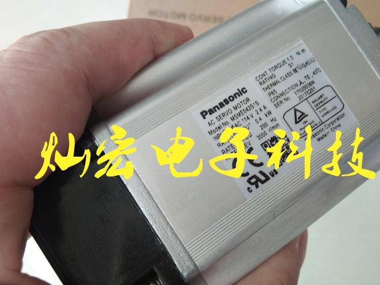 松下伺服电机MHMD021G33N MHMD021G34N MHMD021G41N MHMD021G42N
