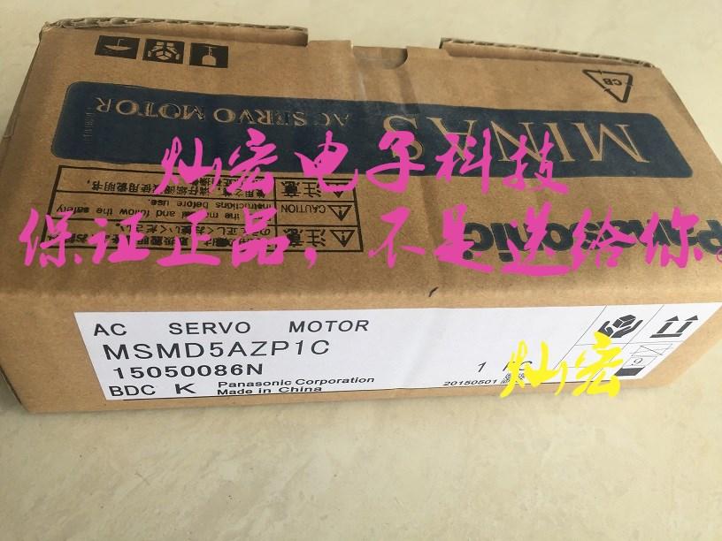 松下伺服电机MHMD021S1N MHMD021S1P MHMD021S1Q MHMD021S1R