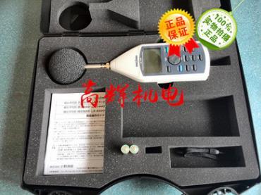 噪音计 小野测器等效噪音计 日本ONO SOKKI等效噪音计LA-4440