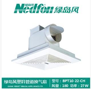 绿岛风塑料管道通风扇 BPT10-22-CH