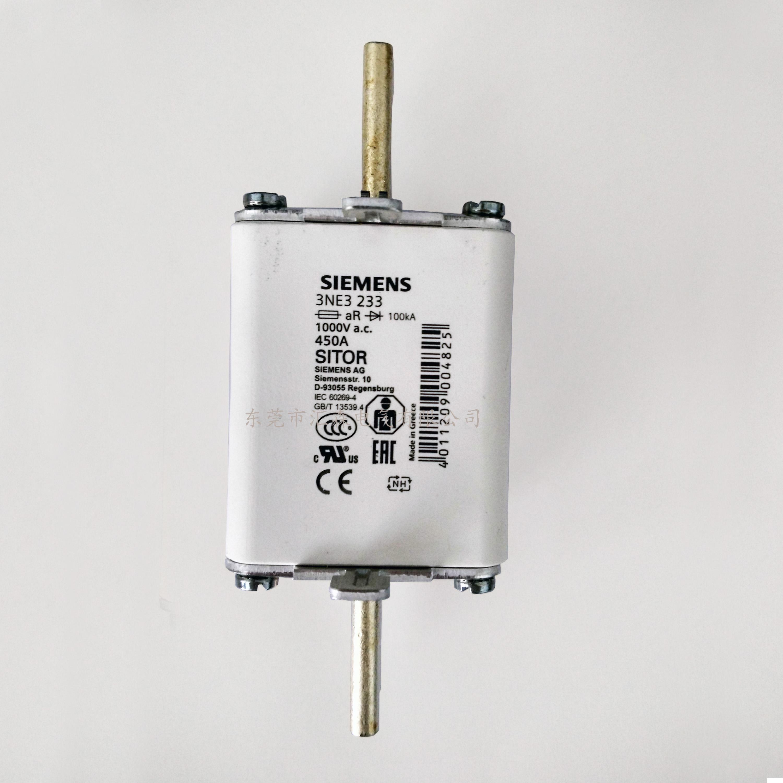 西门子熔断器3NE3233
